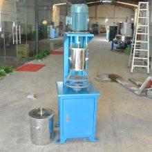 全国包邮150公斤色粉搅拌机 高速色母混色机 颜料打粉机生产厂家