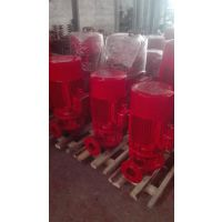 多级消防泵/隔膜气压罐XBD5.0/18-65L厂家 消防泵 一备一用控制柜 带3CF认证