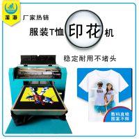山东服装印花机数码T恤打印机把照片打印在衣服上济南创业神器