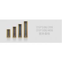 迪士普 DSPPA DSP308 DSP408 室外 防水音柱 公共广播系统 会议系统 广播喇叭