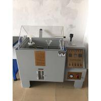 【现货直销】盐雾喷雾试验机 60 90 120 腐蚀性测试仪