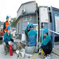 煤改电工程建设|煤改电工程建设公司