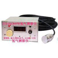 氢气测报仪(盘装式)/测氢仪/氢气报警仪 国产 型