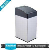 尚莱仕7L方形不锈钢镜面银色全自动智能感应垃圾桶