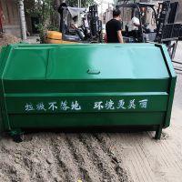 3立方车厢可卸式垃圾箱价格厂家