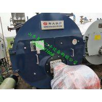 二手燃油蒸汽锅炉设备 二手燃气蒸汽锅炉 导热油锅炉供应
