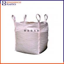 青岛集装袋塑料吨袋90*90*110方形做工精良支持定制