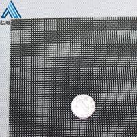 0.8mm防蚊防弹喷绘304金刚网窗纱