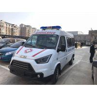 石家庄救护车厂家江铃特顺救护车价格转运型监护型