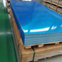 5056铝板多少钱一公斤 5056铝合金棒现货规格