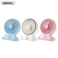 REMAX美容F9降温加湿风扇1800毫安充电电池加湿器USB充电手提 二档手提机械风扇普通按F9