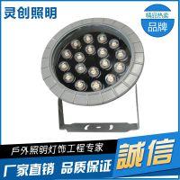 贵州都匀LED户外灯具地埋灯低价格-推荐灵创照明
