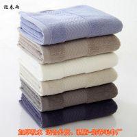酒店专用毛巾厂家 迎春雨宾馆洗浴白毛巾定制支持来样加工