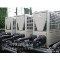 回收二手空调,肇庆市日立空调机组回收