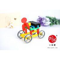 科学小玩具-风力小车
