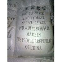 厂家直销饲料用一水硫酸锌 高质量硫酸锌