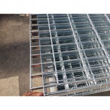 热浸锌钢格板 水沟盖钢格板厂 镀锌格栅板厂家