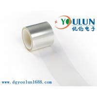 现货供应0.188mm透明PET离型膜,10-20g轻离型