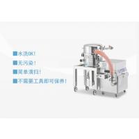 日本AMANO 安满能 可洗高压除尘器 FPV-2S