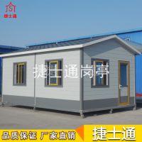 休闲移动房屋活动房简易房子户外隔热欧式防雨设备房