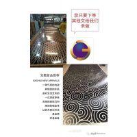 304不锈钢彩色装饰板材 不锈钢电梯 304广州联众