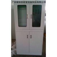 广东全钢试剂柜加工厂 禄米-QGSJG-01