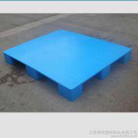 专业加工塑料模具 塑料托盘模具开模