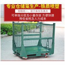 尚简折叠式仓库笼具有方便快捷\坚固耐用\可折叠堆积\节约空间\提高效率