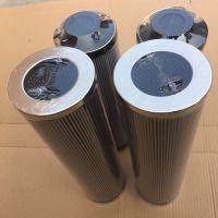 供应PALL大流量HH315TJ06KPXBR24DC7-CH0050滤芯 颇尔过滤器滤芯