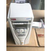 160千瓦变频器ABB东莞现货ACS510-01-290A-4