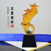 企业六周年庆典奖品五角星奖杯 琉璃数字奖杯单色定制一个起定 量多可做渐变色