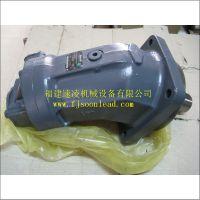 力士乐 泵 A2FO180 61R-PPB05