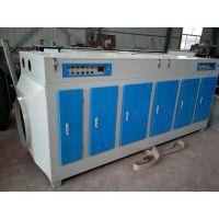 UV光解废气处理设备等离子废气净化器光氧催化工业环保设备一体机