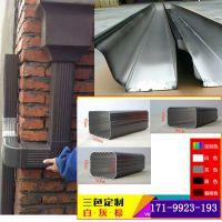 重庆定制雨水槽金属材质屋面落水系统