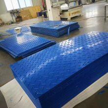 直销各种规格超高分子聚乙烯煤仓衬板 吸噪音煤仓衬板耐磨板