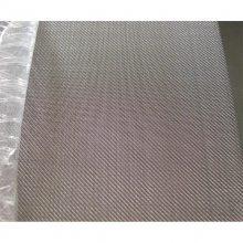 双层网编织 镀锌编织网 冲孔网过滤网