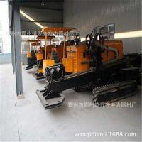 云南省挖机水平定向钻机挖掘机带定向钻机导向仪
