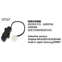 供应苏美特剑杆织机电感式传感器-义乌思腾电子科技有限公司