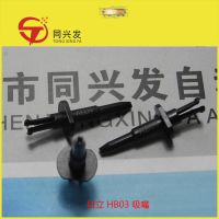 GXH-1/3陶瓷材料 HB03 630 129 2908