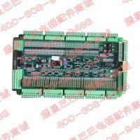 供应蓝光主板BL2000-BKT-V4(4043-01-041005015-3-1)