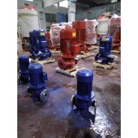 供应立式管道泵型号 ISG32-200 3KW 50米扬程 山东莱芜市众度泵业离心泵厂家 铸铁