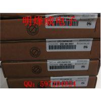 LPC1768FBD100 CAN ARM微控制器 LPC17 ARM Cortex M3