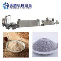 济南核桃粉生产设备 五谷杂粮粉机器 美腾