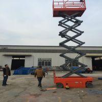 厂家直销全自行式升降平台 自行剪叉式升降机 移动式电动升降机
