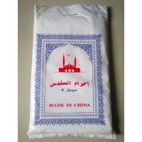朝拜巾 haji towel 、朝觐者戒衣Muslim pilgrimage Ihram Towel