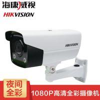 哈尔滨海康威视一级代理经销商 日夜全彩高清摄像机3T27DWD-LS