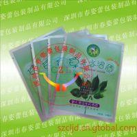上海面膜包装袋上海面膜包装袋厂家