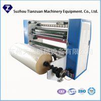 胶带机械设备 生产 胶带设备 包装胶带分切机 封箱胶带复卷分条机