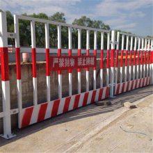 长沙工地基坑护栏 防护栏杆距离 车位隔离栏