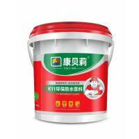 K11通用防水涂料厂家 康贝莉漆KBL-7810防水价格 固含量85% 漆膜颜色白色